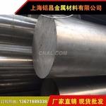 工业工型材6061铝棒 性能