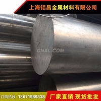 LC4铝排 有什么区别