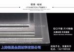 LC4鋁管 氧化鋁材 批發廠家