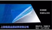 6061超厚铝板性能