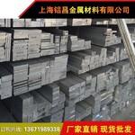 3003超厚铝板 性能