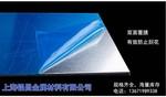 可氧化铝板3003铝材