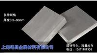 2a12超厚铝板 性能