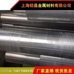 5083鋁板抗拉強度