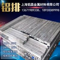直销//【2024】铝板//批发