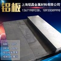 直销//【6063-t6】铝板//批发