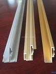 集成吊頂鋁型材生產廠家