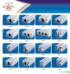 工业框架流水线铝型材
