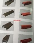 50活动板房氧化净化料铝材