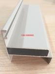 凈化工程鋁型材