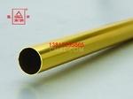 6063材质合金铝管