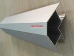 空調風口鋁型材