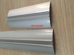 凈化工程專用凈化鋁型材