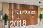 学校文化墙装饰铝管