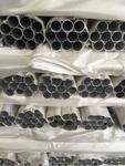铝管,铝方通生产厂家