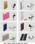 民用型材 橱柜门铝材