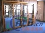 供應高檔鋁木復合型材鋁木門窗型材