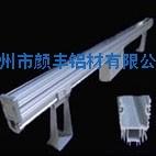 LED洗墻燈鋁型材