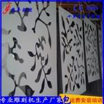 铜铝 数控设备 厂家