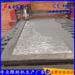数控铝板雕花浮雕机厂家