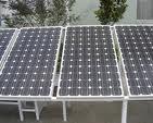 光伏太陽能邊框支架鋁型材