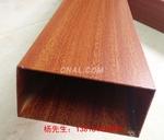江陰鼎龍廠家:供應木紋轉印鋁型材