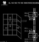 130 /170系列幕墻隔熱斷橋系列
