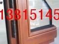 55平开窗内木纹外喷涂铝型材
