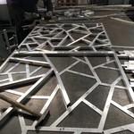 型材焊接木纹铝窗花定制厂家