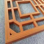 型材方管焊接铝花格厂家-木纹花格