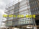 3mm厚细银氟碳铝单板-冲孔铝板