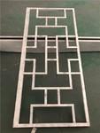 中式木纹铝合金花格-中式花格窗