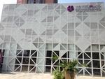 售楼部外墙氟碳铝单板-售楼部铝板