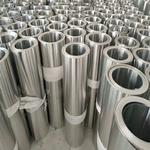 0.3保温铝卷价格 多少钱一吨