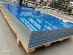 6061鋁板廠家