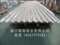 YX18-75-840铝合金瓦楞板江苏厂家