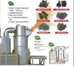 日本鋁屑熔化爐