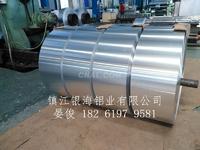 3003-O態熱軋鋁卷/3003合金O態鋁箔