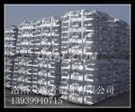 发现者金属铝锭高纯铝锭 优质铝锭 品质保证