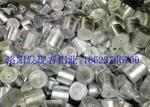 脱氧铝块、钢芯铝、铝块生产厂家