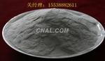 专业铝粉生产厂家,工业铝粉
