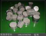 锰剂大全,供应各规格锰剂