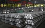 铝棒、6063铝棒、各种型号铝棒