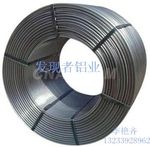 鋁線鋁桿脫氧鋁桿廠家庫存處理