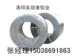 铝线生产各种规格品质保障