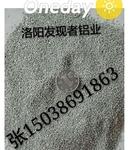 金属钙、脱氧用铝粒15038691863