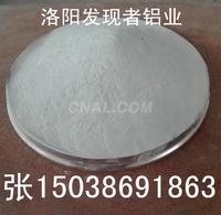 鈦白粉專用鋁粉15038691863