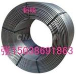 钢厂专用脱氧铝线15038691863