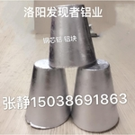 钢芯铝  铝块钢厂专用脱氧产品