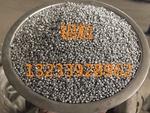 表面处理专用铝丸生产厂家